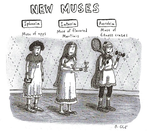newmuses