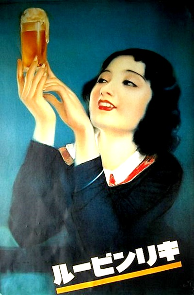 Vintage japanese beer ads