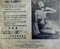 japsurr